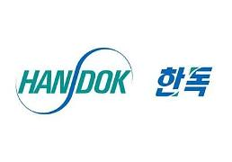 Handok pharmaceutical invests in American developer of new drugs