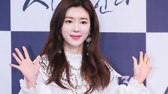 Actress Park Han-byul apol…