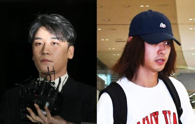 [입법 레이더] '제2 버닝썬·정준영 사태' 막는다