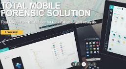.Hancom GMD wins deal to prove mobile forensic solutions in Britain.