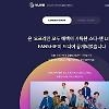 .Naver introduces special content service platform for K-pop fans.