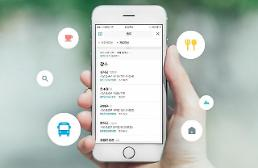 .Kakao adds easy three-word address name function for company map.