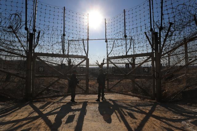 S. Korea preps risky tour program  to guide civilians deep into DMZ