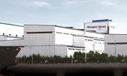 KG Group consortium selected as preferred bidder for Dongbu Steel