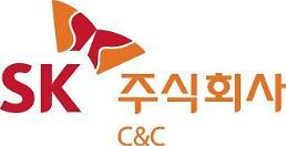 .SK C&C unveils new enterprise chabot solution AIS.