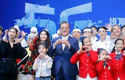 .S. Korea celebrates launch of industry-first 5G mobile services.