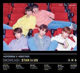 BTS brother band to embark on U.S. showcase tour in May