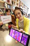 .KT to live broadcast multi-point-of-view music show i using 5G technology.