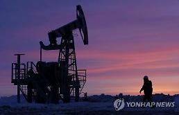 .U.S. reluctant to extend sanctions waiver on Iranian oil for S. Korea.