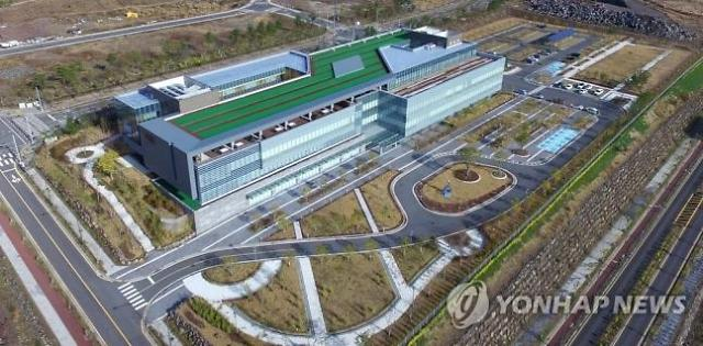 Jeju revokes license for S. Korea's first for-profit hospital built with Chinese money