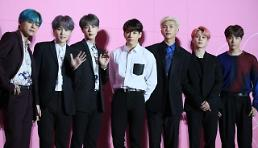 BTS says new album Map of the Soul: Persona is all about power of love