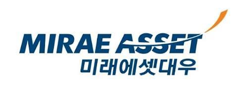 Mirae Asset to invest $243 mln in Hong Kong's Goldin Financial Global Center