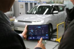 .Hyundai develops performance adjustment technology with smartphone app.