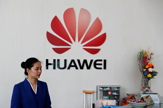 Chinese tech giant Huawei to open first 5G technology lab in S. Korea