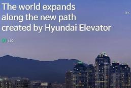 .Hyundai Elevator forges strategic partnership with Vietnamese builder HBC.