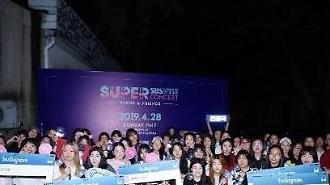 전 세계 한류팬 1만명 방탄소년단(BTS) 보러 광주에 몰린다