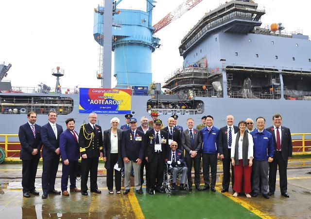 Hyundai Heavy launches New Zealand Navy's logistics support ship