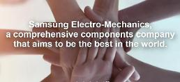 .Samsung Electro-Mechanics develops worlds smallest 5G antenna module.
