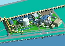 .Posco to build new 150MW by-product gas generator for steel plant in Pohang.