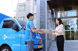.CJ Logistics adopts virtual AI assistant system to help delivery workers.