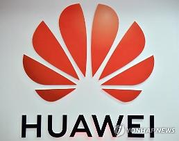 .Huawei partners with S. Korean firm to produce new server for cloud market.