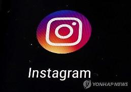 .SK Telecom and Instagram agree to cooperate in digital advertising and marketing .