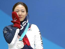 .Two-time speedskating Olympic champion Lee Sang-hwa announces retirement .