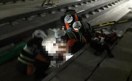 ​Suicidal woman miraculously survives after jumping off moving bullet train