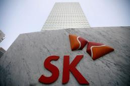.SK Innovation discloses plans to build second battery plant in China .