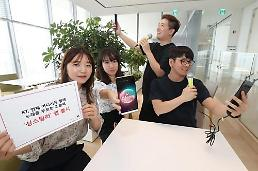 .KT releases 5G-based multi-user karaoke app for smartphones.