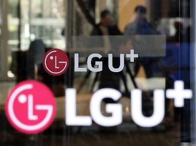 .LG U+ takes cautious stance over U.S. move to restrict exports to Huawei.