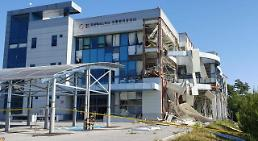 .Explosion at hydrogen fuel-cell power system kills two and injuries six others.