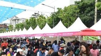 서울 장미축제, 2명 모이면 중랑구 맛집 20% 할인..족발, 파전, 홍어무침 등 한 자리에