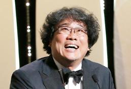 .S. Korean cinema finally embraces Palme dOr at Cannes: Yonhap.