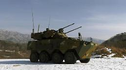 .​New 30-mm self-propelled anti-aircraft gun passes military qualification tests.