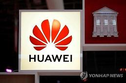.Presidential official plays down security concerns about Huawei equipment .