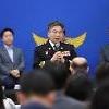 .Police chief pledges thorough probe into YG Entertainment.