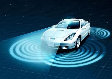.KT demonstrates 5G-based vehicle-to-everything technology on actual roads.
