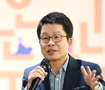 마포문화재단, 뮤지컬•연극 대신 국악 페스티벌하는 이유