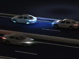 .S. Korea to develop precision map on highways this year for self-driving vehicles.