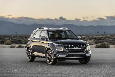 .Hyundai to start receiving pre-orders for new compact SUV VENUE .
