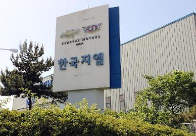 .Car parts subsidiary Myoung Shin agrees to take over GM plant in Gunsan.