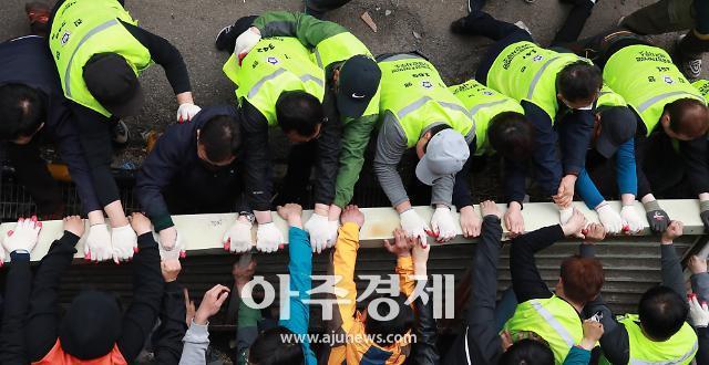 [법조산책] 철거현장 인권침해 여전
