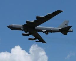 .U.S. military tests new missile that is too fast to track .