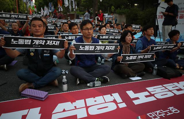 등돌린 정부-민주노총 '강대강 대치' 계속된다