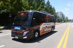 .[FOCUS] Seoul citizens test 5G-based autonomous bus on urban road.