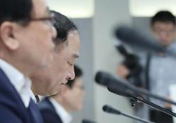 .Top economic official warns of stern measures against Japans export restrictions.