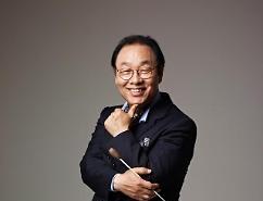 '클래식 대중화' 서울팝스오케스트라, 창단 31주년 기념 음악회
