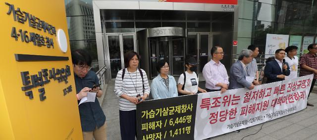 출범 임박한 '윤석열 검찰 시대'... 재계는 '걱정 태산'