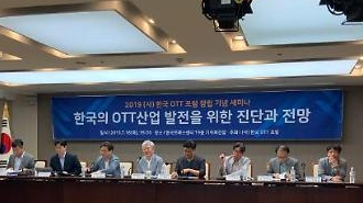"""""""OTT동영상 규제, 기업별 데이터 확보부터"""""""